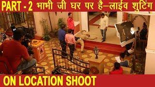 कैमरा एक्टिंग टीवी सीरियल की शूटिंग में| BHABHI JI GHAR PAR HAI | ON LOCATION PART-2| #FilmyFunday