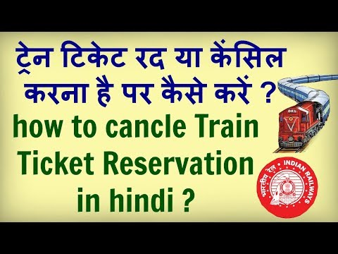 how to cancle train ticket on irctc ?