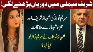 Sharif Family Mai Doriyan Barhnay Lagi - Headlines and Bulletin - 9 PM - 17 Oct 2017 - Express News