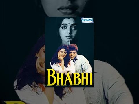 Mastram bhabhi ka aanchal story no 2 - 1 7