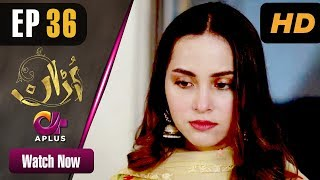 Pakistani Drama | Uraan - Episode 36 | Aplus Dramas | Ali Josh, Nimra Khan, Salman Faisal, Kiran