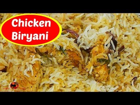 ★ Chicken Biryani - How to Make Chicken Biryani ★ चिकन बिर्याणी ★ Chicken Biryani Recipe in Marathi