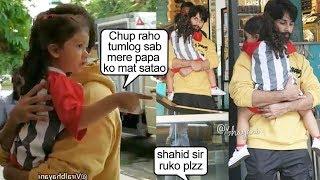 Shahid Kapoor's Daughter Misha Kapoor CUTE ANGRY REACTI0N On Media For Chasing Papa Shahid