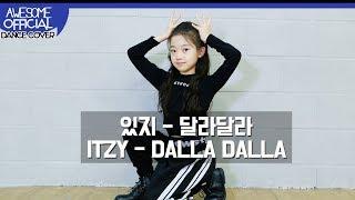 Download 나하은 (Na Haeun) - 있지 (ITZY) - 달라 (DALLA DALLA) 댄스커버 Video