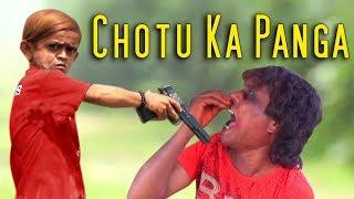 WWF Khandesh Me | Asif Albela | Aisha | Bhavna | Vidya Bhatia | Chhotu Shafique | Rafeeque Johny