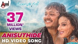 Mungaru Male - Anisutide Best Romantic Song(Official Video) HD Sung By 'SONU NIGAM'