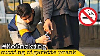 Cutting People's cig@rettes Prank | Prank In Pakistan