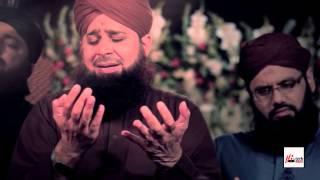 SARKAR KA MADINA - ALHAJJ MUHAMMAD OWAIS RAZA QADRI - OFFICIAL HD VIDEO