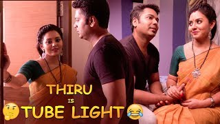 Thiru is Tube light | Thiru \u0026 Anandhi | Best of Naayagi