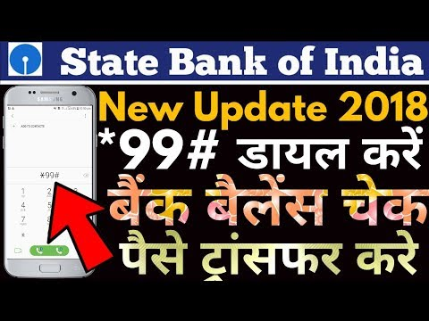State Bank of India USSD Cord Se *99# Money Transfer 2018