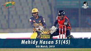 Mehidy Miraz's 51 Run's Against Khulna Titans Highlights || 8th Match || Edition 6 || BPL 2019
