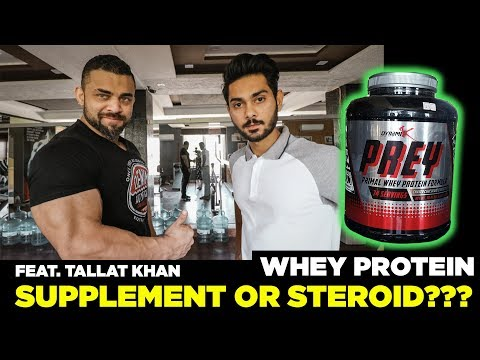 WHEY PROTEIN SUPPLEMENT OR STEROID???