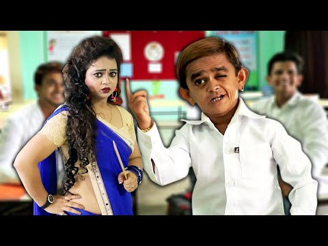 Xxx Mp4 CHOTU KI SCHOOL LIFE PART 2 TEACHER VS STUDENT Khandesh Comedy Video 2019 3gp Sex