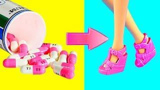 Download 14 ЛАЙФХАКОВ С ИГРУШКАМИ, КОТОРЫЕ ЗАСТАВЯТ ВАС СКАЗАТЬ 'ВАУ! Одежда для куклы БАРБИ Video