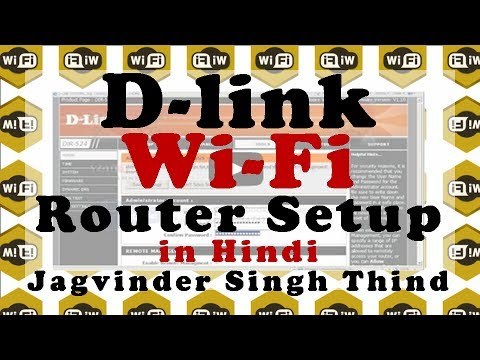DLink Wifi Router Password Change - WLan in Hindi - Part 2