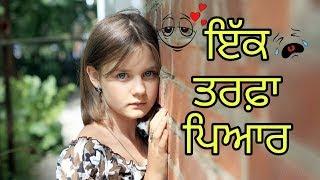 Kismat waleya nu hi pyar naseeb hunda || Punjabi Shayari