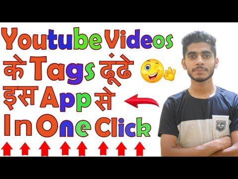 How To Find Youtube Videos Tags In One Click? Best App