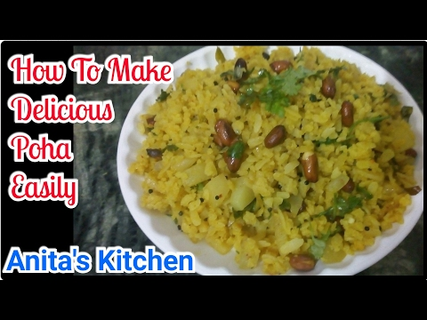 Kande Pohe recipe    How to make delicious Poha - indian rice flakes - flaked rice