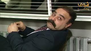 بدك تمشي المعاملة ورجلك فوق راسك  أيمن زيدان يوميات مدير عام