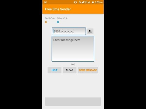 How to get coin    Free sms sender in Bangladesh