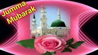 Jumma Mubarak Video To Every Muslim Around The World
