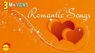Evergreen Malayalam Romantic Songs Nonstop Hits