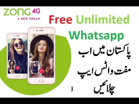 Use Free Whatsapp In Pakistan Limited Offer