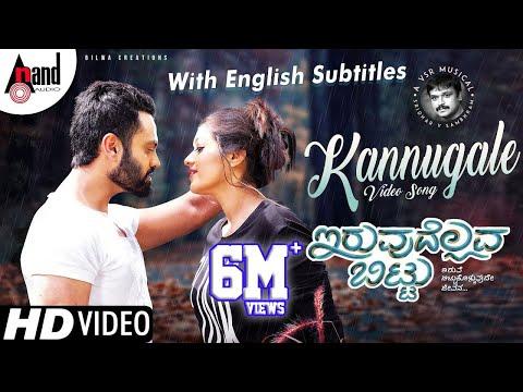 Xxx Mp4 Kannugale Full HD Video Song With English Subtitles Iruvudellava Bittu Meghana Raj Thilak V S R 3gp Sex
