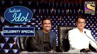 Ajay - Atul हुए Salman के Performance से Shock! | Indian Idol | Celebrity Special
