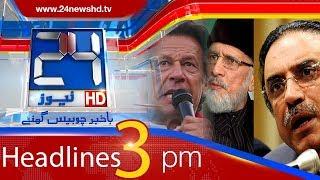 News Headlines   3:00 PM   17 January 2018   24 News HD