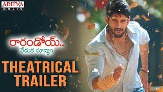 Rarandoi Veduka Chudham Theatrical Trailer | Naga Chaitanya | Rakul Preet | Kalyan Krishna | DSP