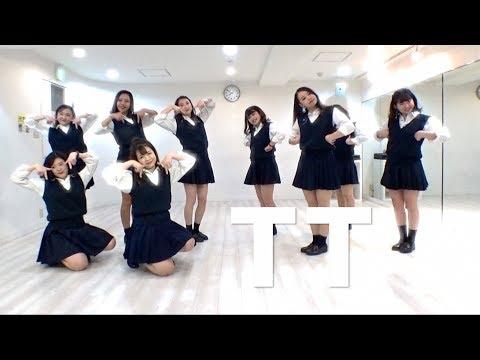 【踊ってみた♡】TWICE(트와이스)