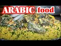مطعم الدار دارك (عمان - الاردن )  - Arabic food
