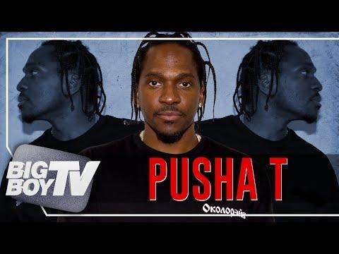 Pusha T on Beef w/ Drake, Daytona, Kanye West & A Lot More!
