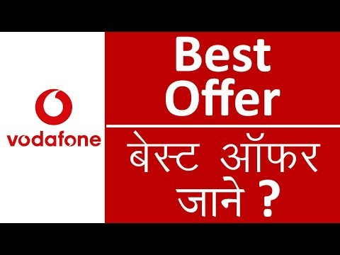 Vodafone Offers Check Number | Ussd Code for Special Offers