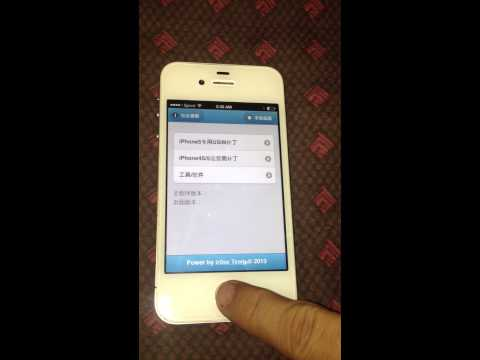 How To Use 6.1.3 Gpp-sim On ios 7 Official (Tutorial)