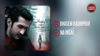 IRAN MAHNILARI - Gedirem Yarim
