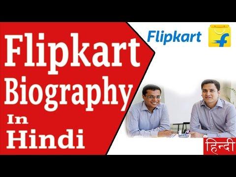 Flipkart Biography Hindi