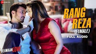 Rang Reza - Full Audio | Beiimaan Love | Sunny Leone & Rajniesh Duggall | Asees Kaur | Asad Khan