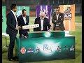 LIVE HBL PSL 2020 Player Draft First Round Pick Order Event At Gaddafi Stadium Lahore