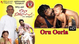 Download Latest New Release Movie 2017 | Tamil Cinema 2017 | Oru Oorula | Tamil Cinema | Full Length Movie Video