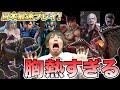 モンハン?!ロックマン?!バイオ?!夢の最新作ゲームを日本最速プレイしてみた!
