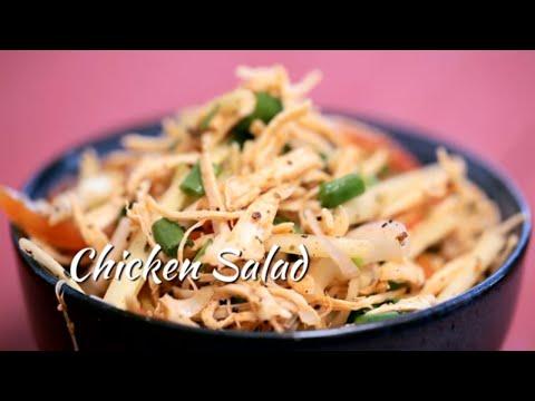 चिकन सलाड - Chicken Salad By Archana - Healthy Salad Recipe in Marathi