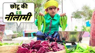 छोटू की मिर्ची दुकान | CHOTU ki MIRCHI DUKAN | Khandesh Hindi Comedy | Chotu Dada Comedy Video