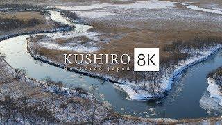 KUSHIRO Hokkaido Japan in 8K HDR - 釧路 [winter ver.]