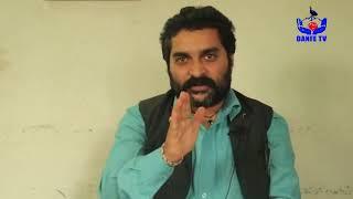 नागरिकता संशोधन विधेयक २०७५ मा मेरो आपत्ति छ || Dr. Rajesh Ahiraj || Danfe TV