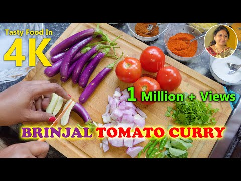 Super Tasty Brinjal Tomato Curry in Minutes | 4K