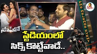 Prabhas Die Hard Fan Says Saaho Movie Dialogue At Saaho Pre Release Event |  Shraddha Kapoor