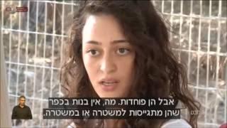 #x202b;מבט - גיוס שוטרים ערבים בעקבות נתוני הפשיעה הגבוהים במגזר | כאן 11 לשעבר רשות השידור#x202c;lrm;