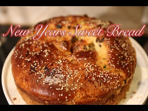New Years Sweet Bread: Vasilopita; Βασιλόπιτα